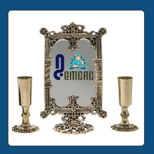 آینه شمعدان دست دوم